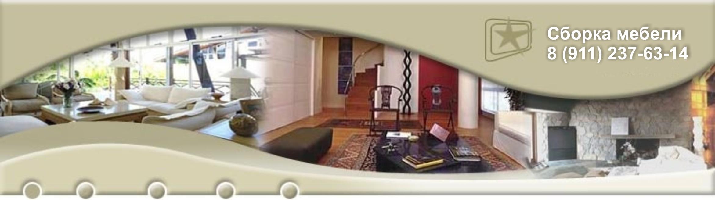 Сантехник в элитном доме рассказ 1 фотография